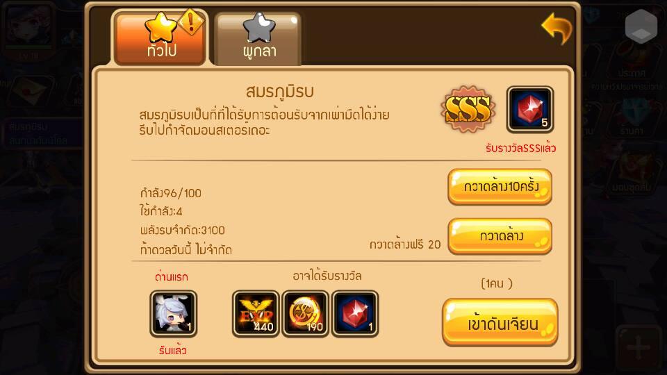 100658_pk_009