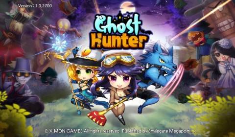 ยิงๆ ดูดๆ สุดมันส์ !! กับ Ghost Hunter ขบวนการกำจัดผี ใน Android เท่านั้น !!!