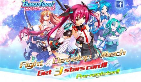 UCUBE เตรียมเปิดเกมใหม่ เอาใจคนเลิฟสาวคิขุ Bisou Kikou พร้อม Pre-register รับไอเทมเพียบ!