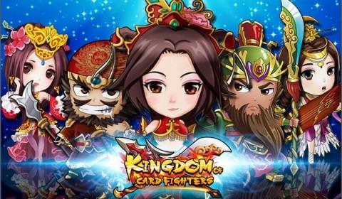 Kingdom of Card Fighters สุดยอดเกมโมเอะ สามก๊กที่ยากจะหาเกมใดมาเทียบเทียมได้ ขงเบ้ง…ไม่ได้กล่าวไว้