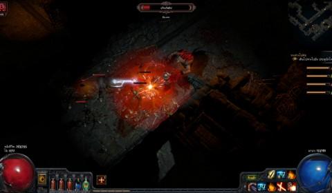ต้องลอง Path of Exile เกมส์ออนไลน์กระแสแรง เปิดให้ทดสอบรอบ CBT กันแล้ว!!!