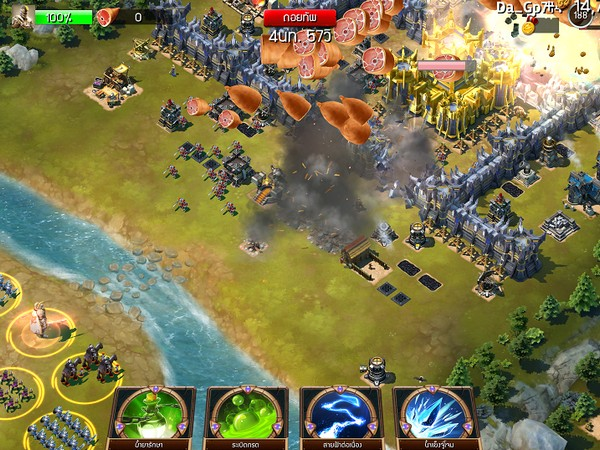 Siegefall2
