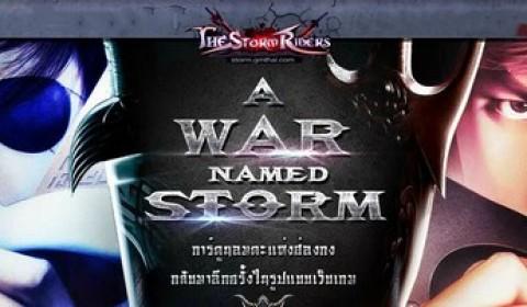 "GMThai จัดความแรงเกินร้อยกับ The Storm Riders ด้วยระบบ ""ตีบวกคุณสมบัติชุดเซ็ท"""