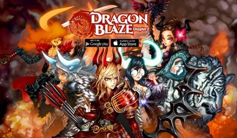 ลงทะเบียนรับการ์ดสุดเทพ SS ภาคต่อตำนานอันยิ่งใหญ่ซีซั่น 2 ของ Dragon Blaze
