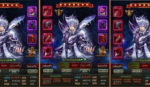 Knight of Athena ยกระดับความเทพ!! +8การ์ด และ ระบบจุติ