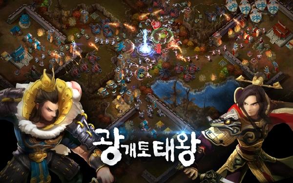 King Gwanggaeto 13-7-15-006