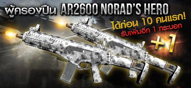 Norad4