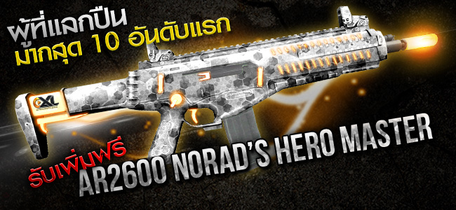 Norad5