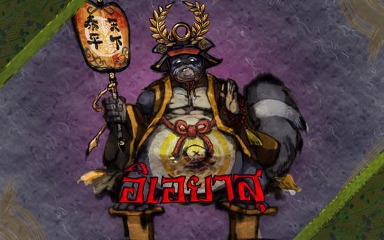 OnigiriP11