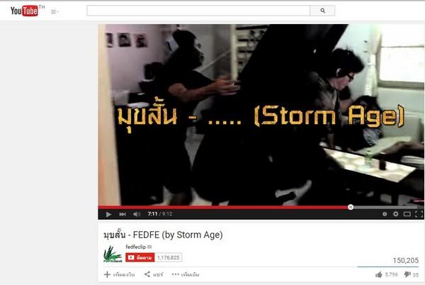 StromMoonRider1