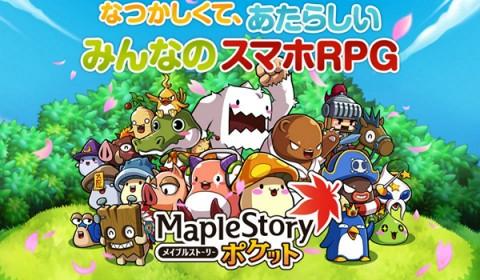 มุ่งสู่ญี่ปุ่น Maple Story Pocket เกมส์เมเปิ้ลบนมือถือเตรียมให้บริการ Summer นี้