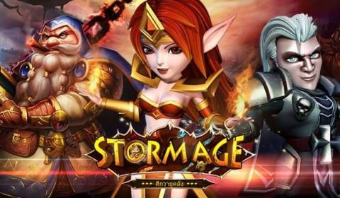 [รีวิวเกมมือถือ] การกลับมาอีกครั้งของฮีโร่ที่ฮิตตลอดกาล ใน Storm Age!!