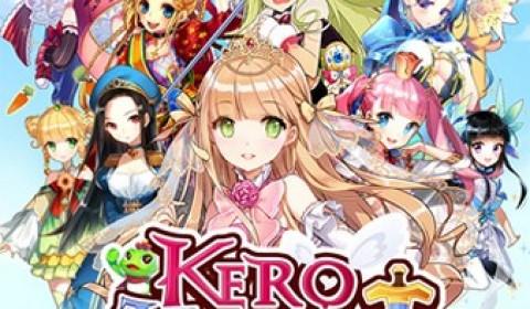 สุดยอดเกม Puzzle Action RPG อันดับ 1 จากญี่ปุ่น Kero Knight ผจญภัยไปกับอัศวินเคโระและเจ้าหญิงสุดโมเอะ