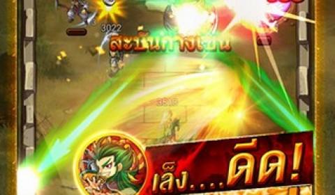 เกมราชันย์ลูกแก้ว Heroes Strike ควบคุมขุนพลจากนวนิยายดังสามก๊กง่ายๆ แค่ปลายนิ้ว