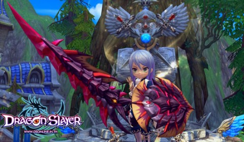 Dragon Slayer อัพเดทใหญ่เดือนสิงหาคม เปิดตัวละครใหม่ Knight Class