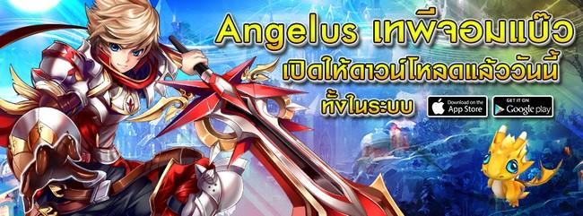 AngelusOB
