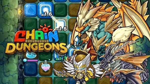 Chain-Dungeons 21-8-15-001