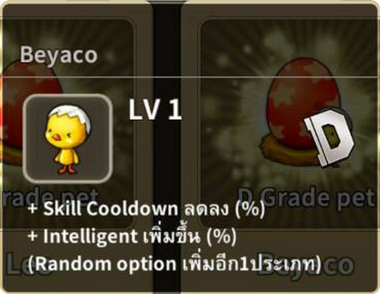 DragonicaM12