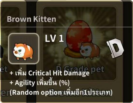 DragonicaM14