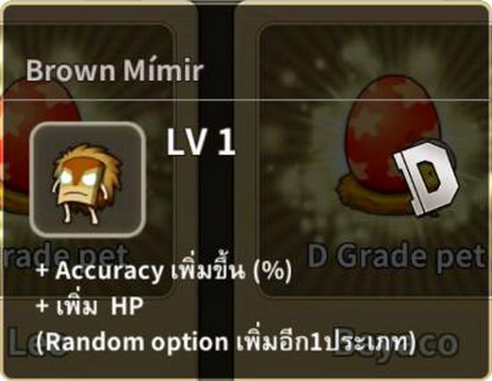 DragonicaM15