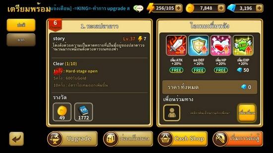 DragonicaM18