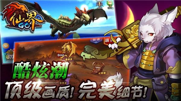 Fairyland Go 1-8-15-005