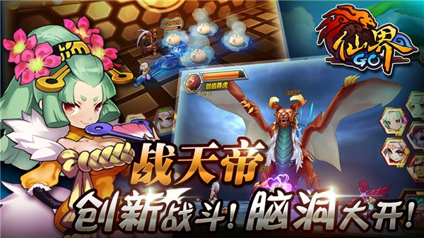 Fairyland Go 1-8-15-006
