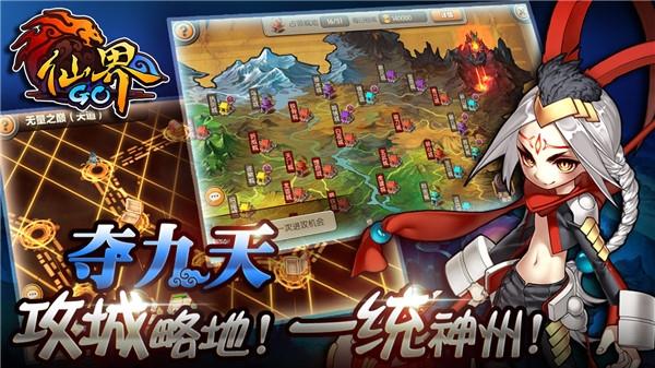 Fairyland Go 1-8-15-008