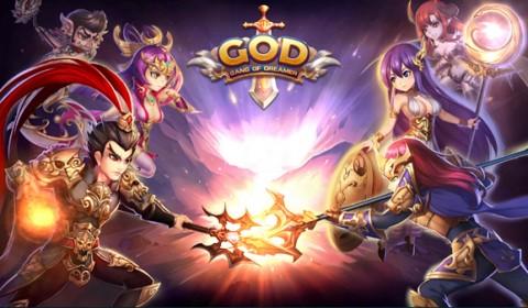Game-Ded ร่วมกับ Gang of Dreamer จัดหนัก! แจกเต็ม! แจกฟรี! Gift code
