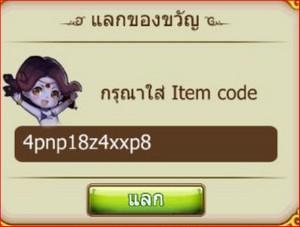 GodC3