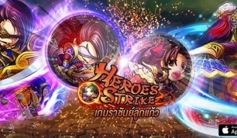 Heroes Strike เกมลูกแก้วสามก๊กใหม่ล่าสุด พร้อมเปิด OBT แล้ววันนี้