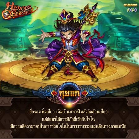 HeroesSt6