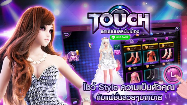 Linetouch2
