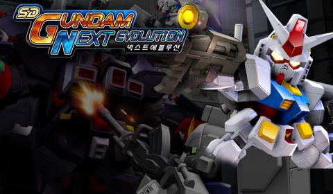 SD Gundam Next Evolution สงครามหุ่นรบ พร้อมเปิด OBT 27 สิงหาคม นี้