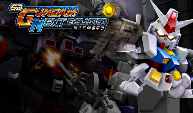 SD Gundam Next Evolution 23-8-15-001