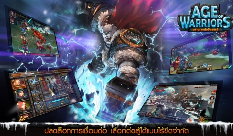 [รีวิวเกม] Age of Warriors มหาบุรุษแห่งอีแลนตร้า Action RPG สไตล์ยุโรป อิสระแห่งการต่อสู้ที่แท้จริง!
