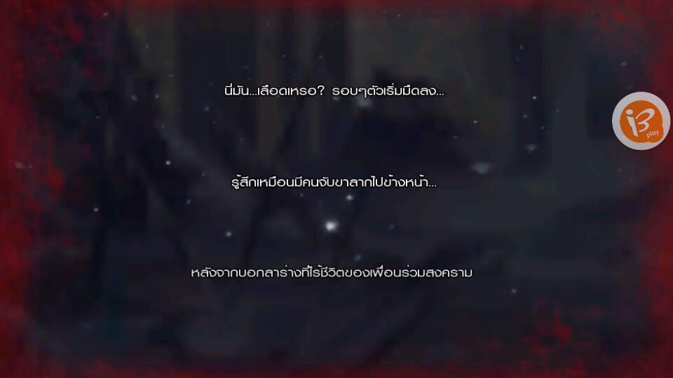 270958_aow_001