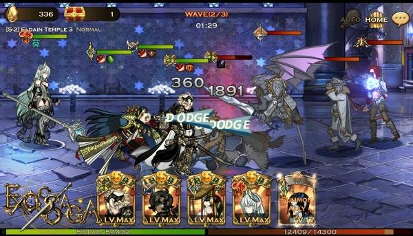 Exos-Saga 26-9-15-003