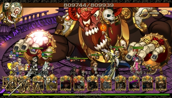 Exos-Saga 26-9-15-004
