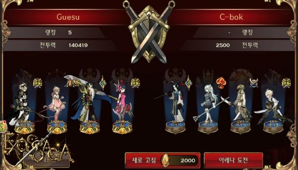 Exos-Saga 26-9-15-005