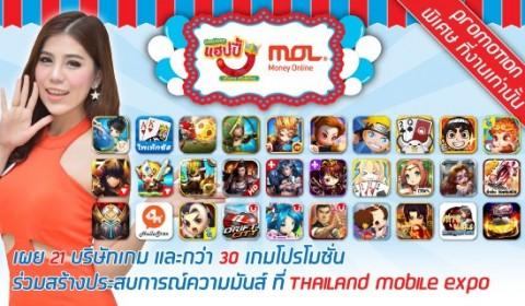 เผย 21 ค่ายเกมร่วมสร้างประสบการณ์ความมันส์ ในงาน Thailand Mobile Expo 2015