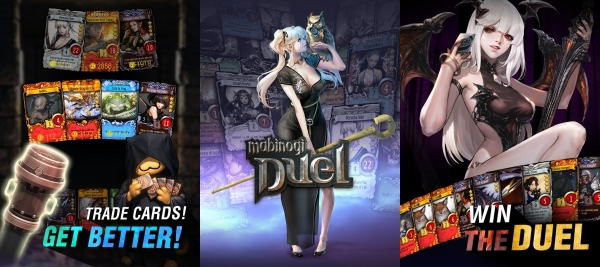 Mabinogi-Duel 17-9-15-002