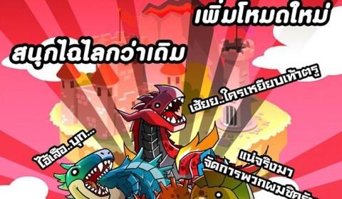 Gong Gong : Puzzle Adventure เกมพัชเซิ่ลผจญภัยสุดจะครีเอตมาถึงแล้ว!