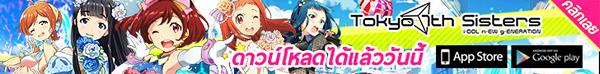 idol6