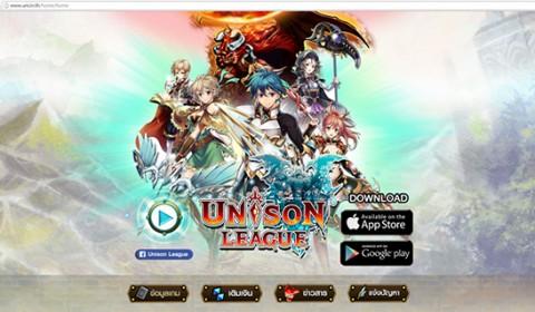 Unison League เปิดเว็บไซต์หลักอย่างเป็นทางการแล้ววันนี้!