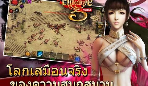 """[รีวิวเกมมือถือ]เกม MMO แบบ Free PK! """"Age of Beauty"""""""