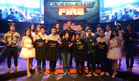 Electronics Extreame เปิดตัวเกมส์ FPS ตัวใหม่ Extreame Fire เกมส์เดียวมีครบ จบมั๊ยพี่!!!
