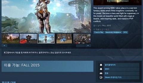 NCsoft เตรียมปล่อย 2 เกมส์เจ๋ง Lineage II และ Aion ลง Steam ให้เล่นแบบ F2P