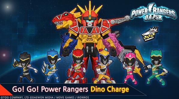 PowerRangerDash1