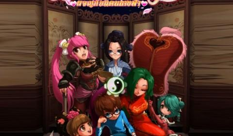 Divas Saga ผจญภัยรูปแบบใหม่ไปกับหนุ่มโอตะคุ!!